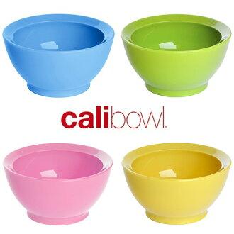 Calibowl 專利防漏幼兒學習碗8oz(隨機色出貨)