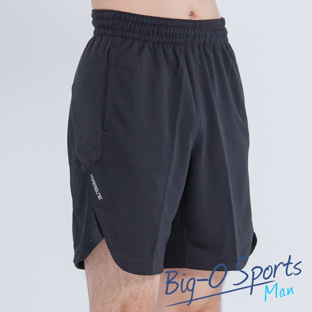 NIKE 耐吉 NIKE HYPERELITE POWER SHORT 籃球短褲 男 718822010 Big-O SPORTS