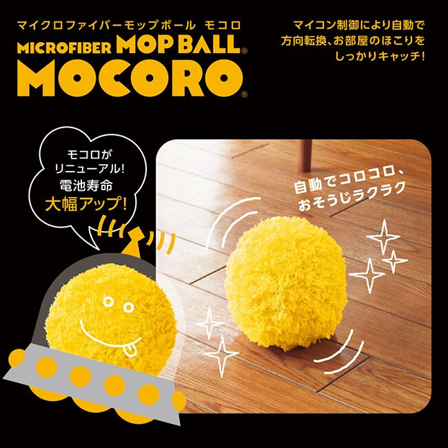 MOCORO電動寵物打掃毛球