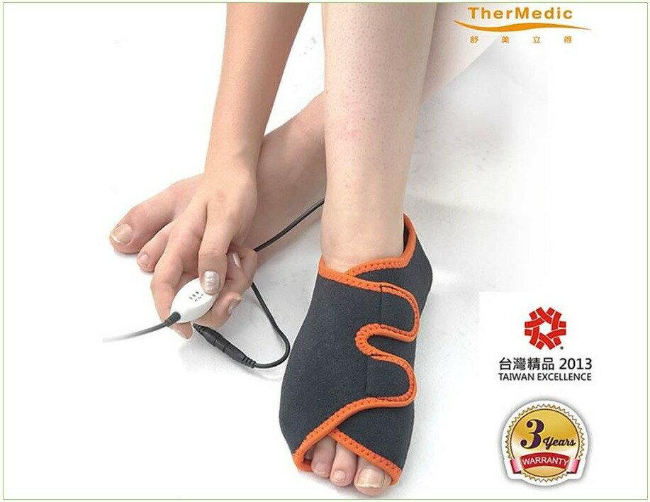 TherMedic舒美立得 PW180 護具型冷熱敷墊 Pro-Wrap系列-足部專用-遠紅外線碳纖維布-熱敷冰敷護具三合一