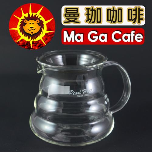 【曼珈咖啡】日本寶馬 雲朵玻璃底壺 360/600/800ml