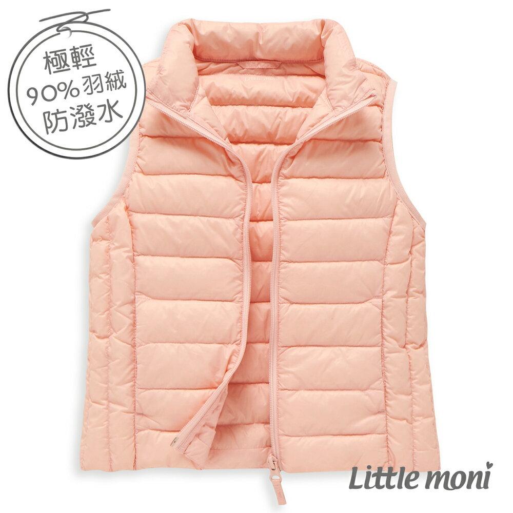 Little moni 超輕量防潑水輕羽絨背心-粉紅