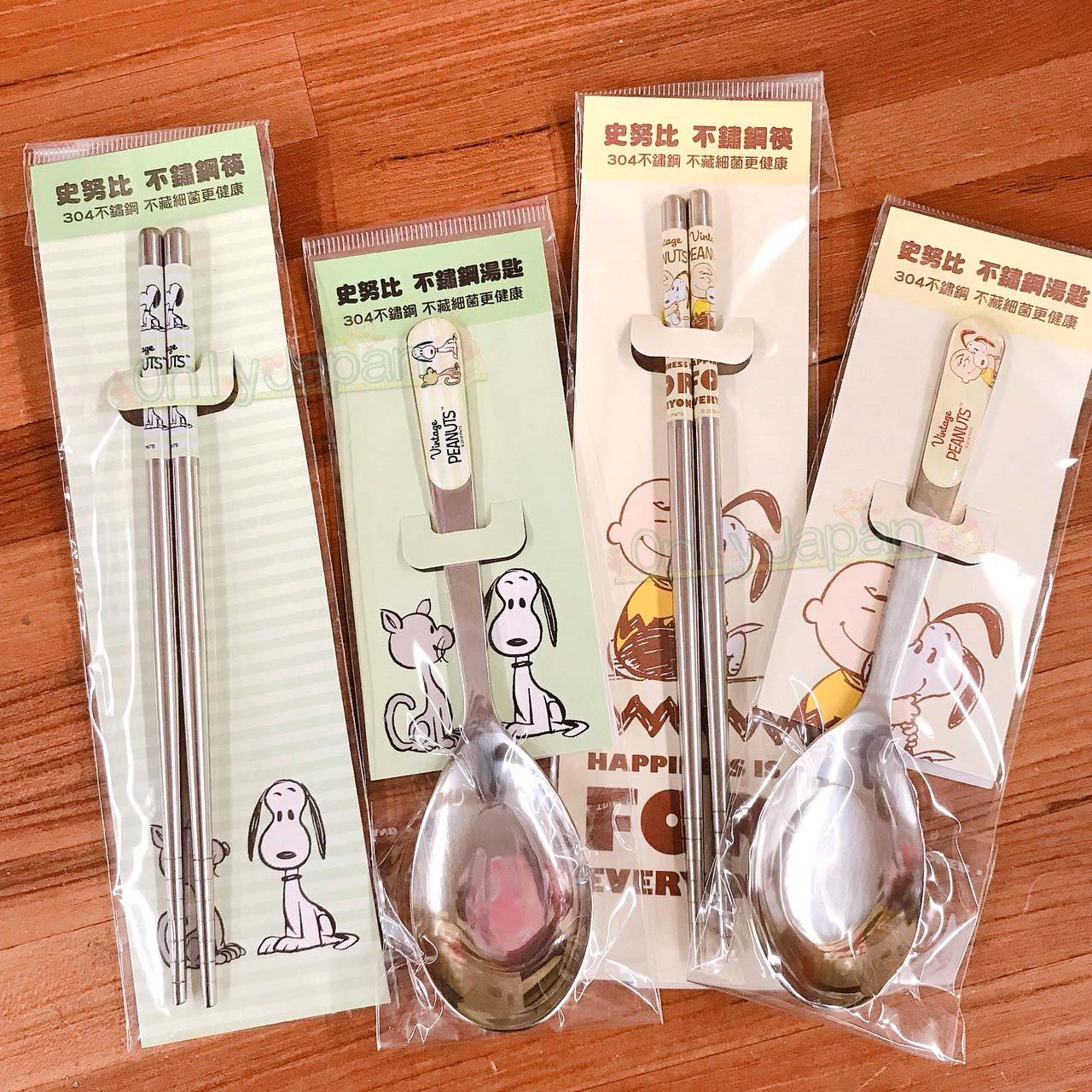 【真愛日本】不鏽鋼 湯匙 筷子 史努比snoopy 筷子 湯匙 不鏽鋼餐具 環保餐具 環保筷