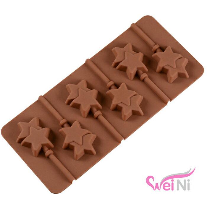 wei-ni 矽膠模 五角星星造型6連蛋糕模 矽膠模具 巧克力模型 棒棒糖 冰塊模型 手工皂模 製冰盒 餅乾模具