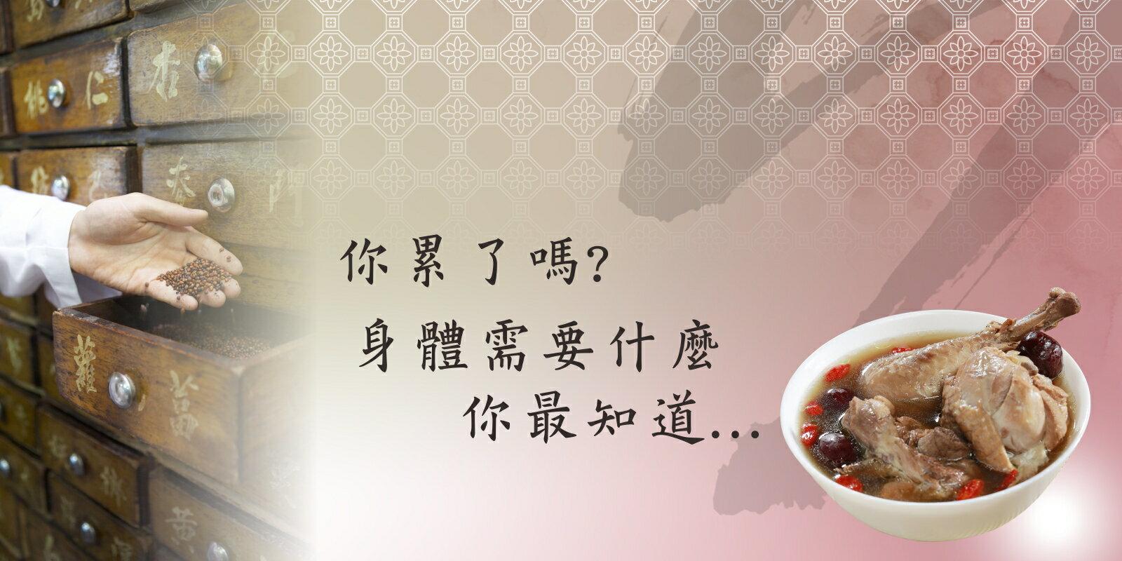 【粉光蔘加味四物土雞腿】超大家庭包 4斤多重   (6~8人份) 5