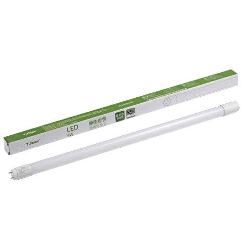T.SHINE LED 2呎納米玻纖燈管-白光(9W)【愛買】