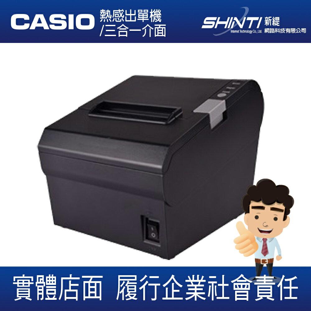 【免運】 HPRT TP805 熱感式出單機/收據機/微型印表機*三合一介面 / V-R100可用
