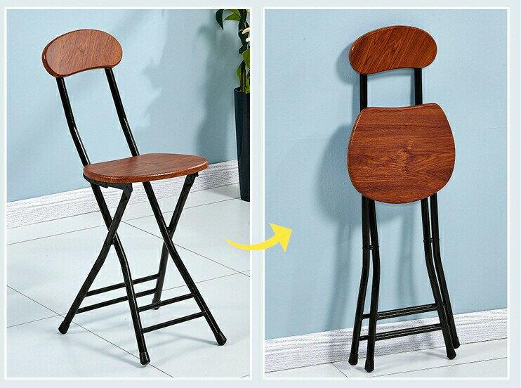 工業風折合椅 - 限時優惠好康折扣