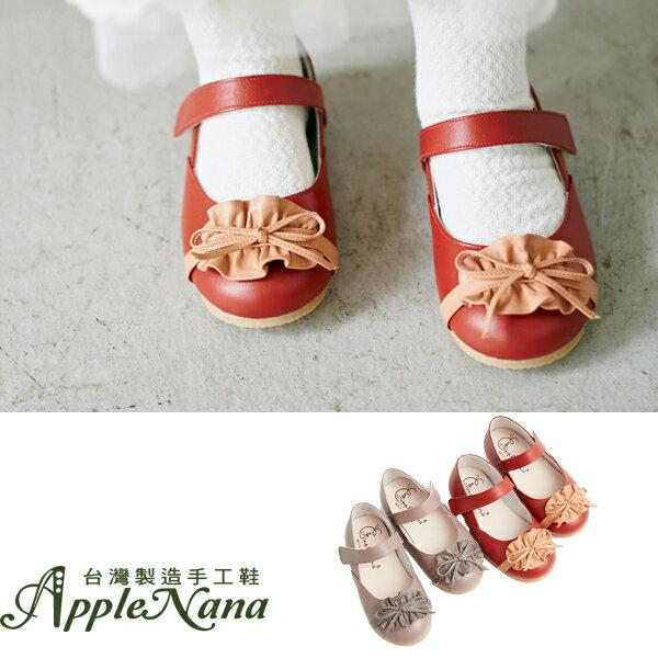 AppleNana~MIT 童鞋~抓皺小花園蝴蝶結撞色全真皮娃娃鞋~QBC71401080