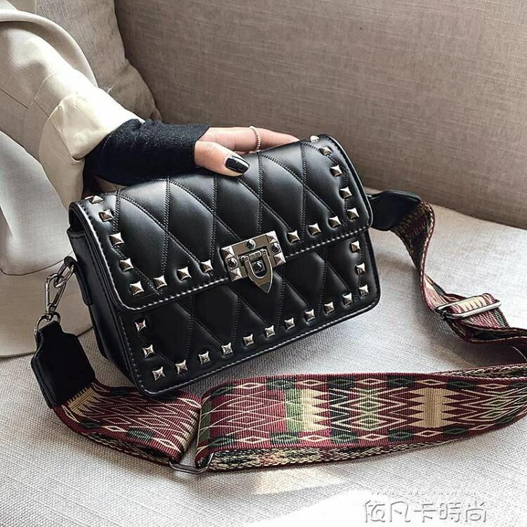 小香風菱格小包包女2020新款韓版時尚洋氣鉚釘百搭單肩斜挎小方包 樂樂百貨