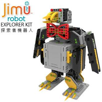 <br/><br/>  JIMU 積木機器人 EXPLORER KIT 探索者 公司貨 0利率 免運 集雅社<br/><br/>