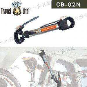 【露營趣】安坑 Travel Life 快克 CB-02N 單車輔助桿 22cm 適用SBC-6A拆胎式攜車架