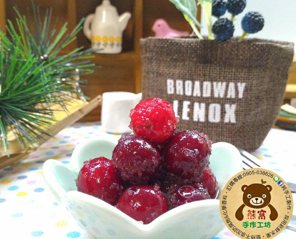 熊窩手作工坊-堅持純手工製作~100%原汁原味~梅漬蔓越莓鮮果粒~玻璃罐裝-特價180元 2