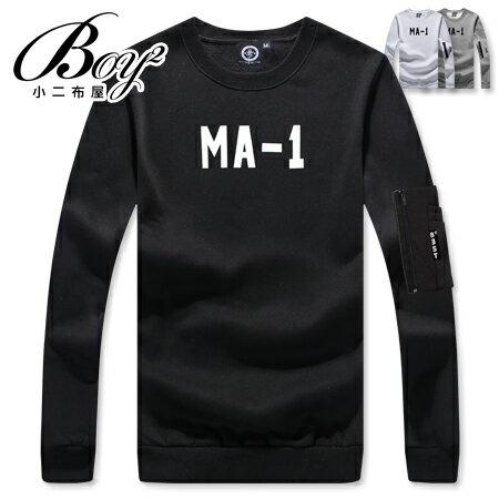 ☆BOY-2☆ 【KK5390】休閒圓領MA-1拉鍊長袖T恤 0