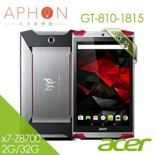 【Aphon生活美學館】ACER GT-810-1815 2G/32G 8吋 平板電腦-送藍芽喇叭+平板立架+清潔組