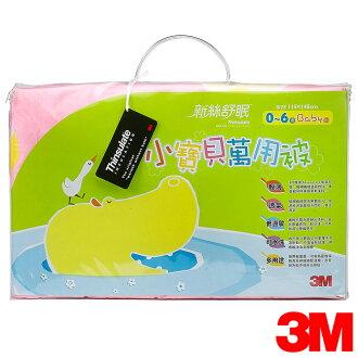 3M 新絲舒眠小寶貝萬用被(河馬) 包巾外出用被 防蹣防抗菌 PG美妝
