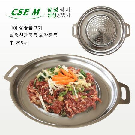 韓國烤肉必備 CSE M 不鏽鋼圓形烤盤 29.5cm 不銹鋼 烤盤 燒肉 燒烤 烤肉 室內戶外【N101168】
