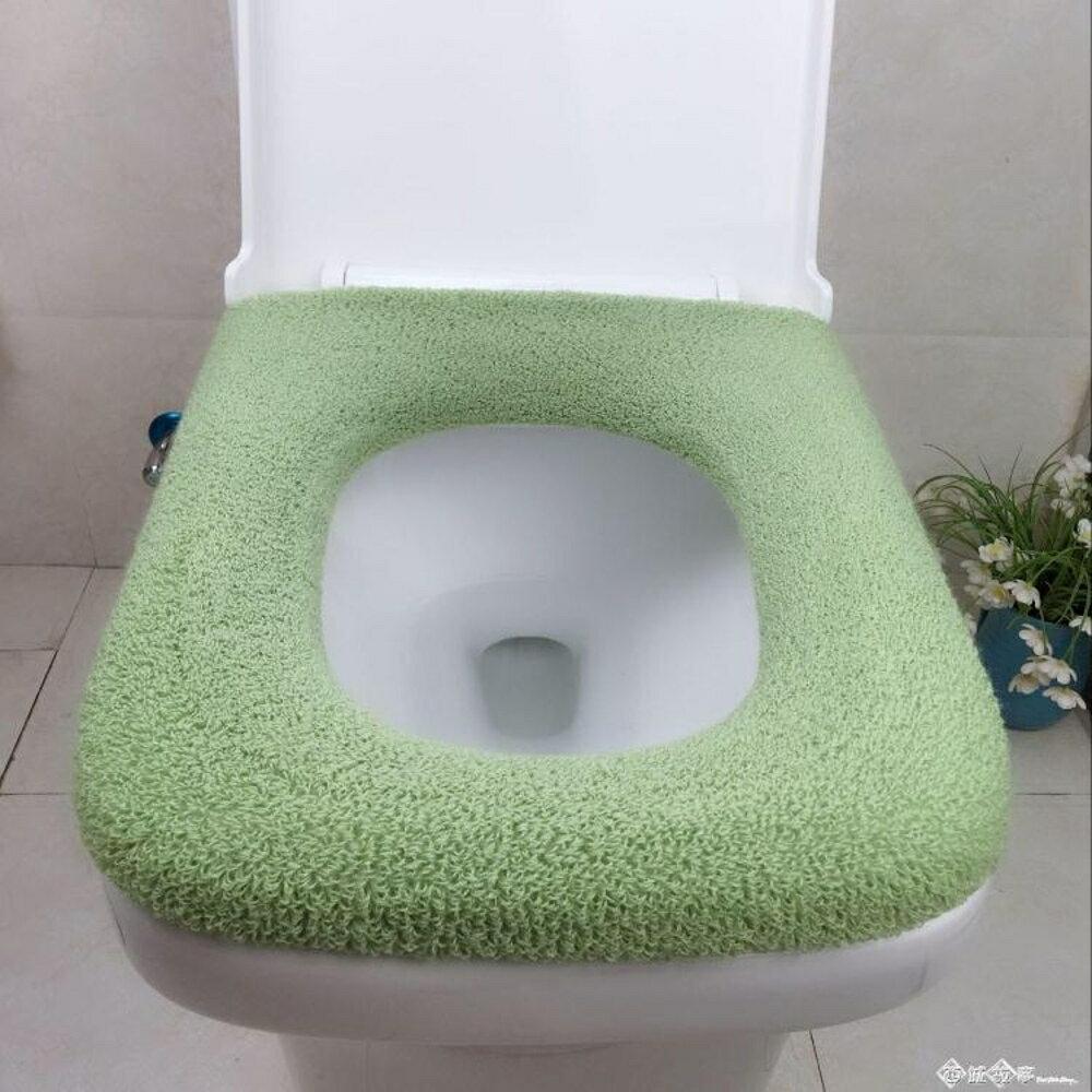 超大加厚平絨OU 方形通用馬桶套馬桶墊桶圈簡約純色坐便墊 套暖墊  全館八五折