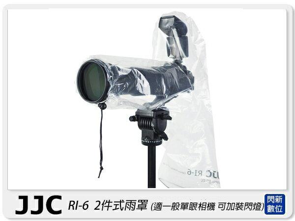 閃新科技:JJCRI-6單眼相機雨衣防雨罩(一組2件,可裝機頂閃光燈)RI6