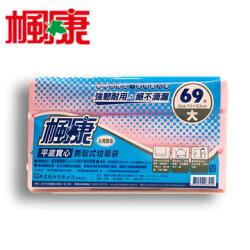 楓康環保垃圾袋(大)3入/70x63cm 69張