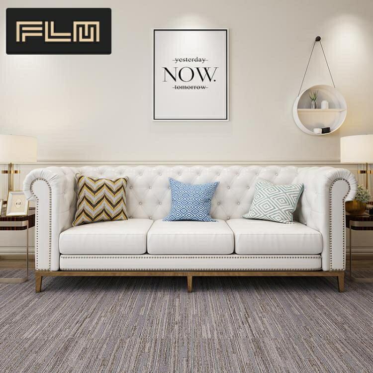 【快速出貨】北歐輕奢公寓沙發小戶型現代簡約雙人三人臥室客廳美式沙發拉扣 聖誕交換禮物