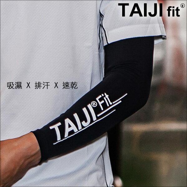 運動袖套‧原創吸濕排汗抗UV運動袖套‧一色【NTJ17FX99】-TAIJI