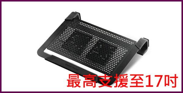 ☆宏華資訊廣場☆CoolerMasterNotepalU2PLUS風扇可移全鋁散熱墊