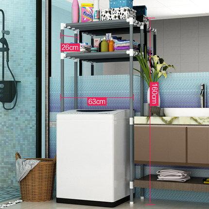 洗衣機置物架浴室置物架衛生間廁所馬桶置物架洗衣機免打孔臉盆架收納神器壁掛『J410』