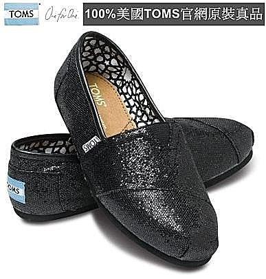 【Cadiz】美國正品 TOMS 黑色亮片鞋 [Black Glitter Women's Classics/ 現貨]
