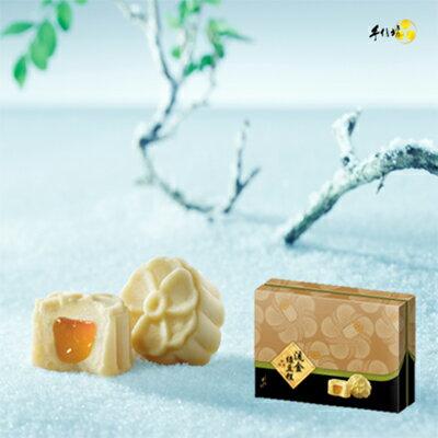 【手信坊】流金綠豆糕(15入/盒)-流沙內餡全球獨創
