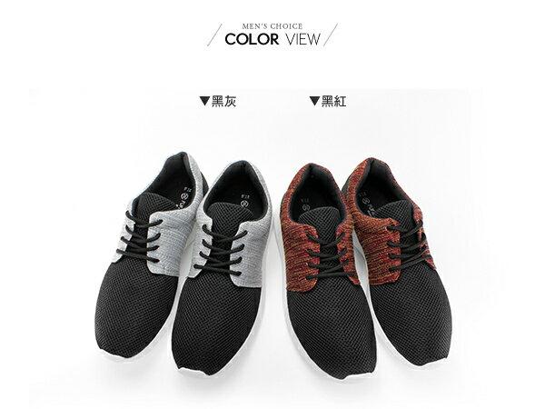 ☆BOY-2☆【NKP-FLP39】運動鞋 輕量網面透氣休閒鞋 1