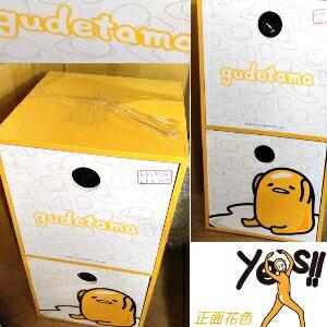 美麗大街【106080218】蛋黃哥桌面可愛抽屜型雙層收納盒化妝盒文具盒