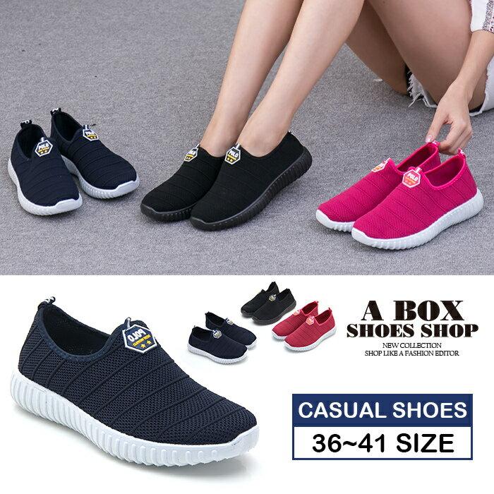 格子舖*【AND9】簡單素面單色透氣網布 方便套腳 健康鞋墊 3.5CM厚底休閒鞋 懶人鞋 3色