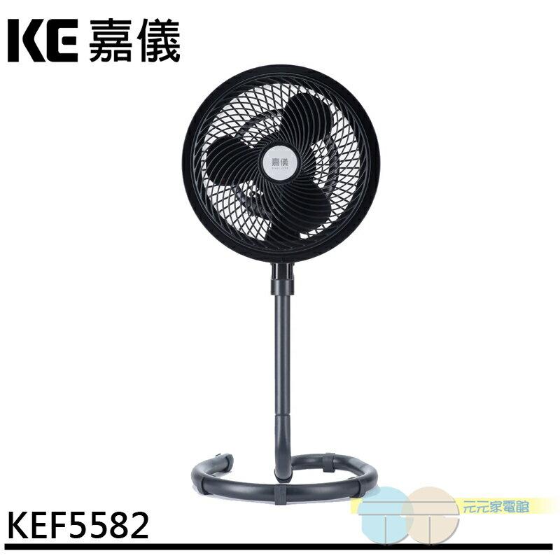 KE嘉儀 旋風循環扇 KEF5582