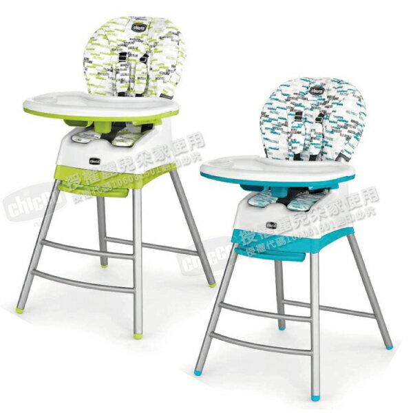 CHICCO Stack三合一多 成長高腳餐椅  奇異果綠  波浪藍