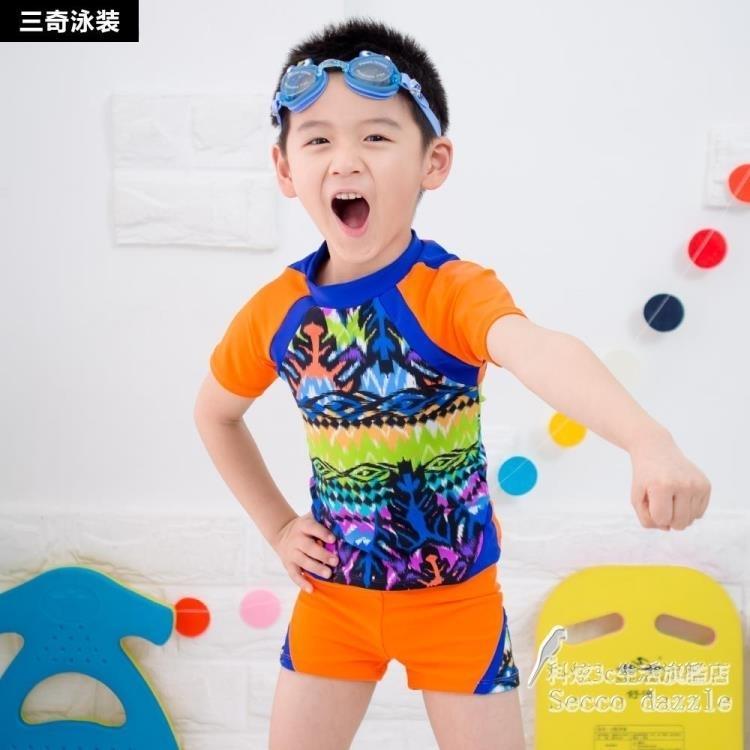 兒童分體可愛男孩溫泉海邊度假泳裝    Sq3591『科炫3C』