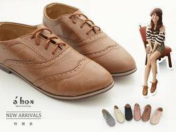 【KA638-1】復古洗色‧學院風尖頭綁帶牛津鞋平底鞋四色現貨