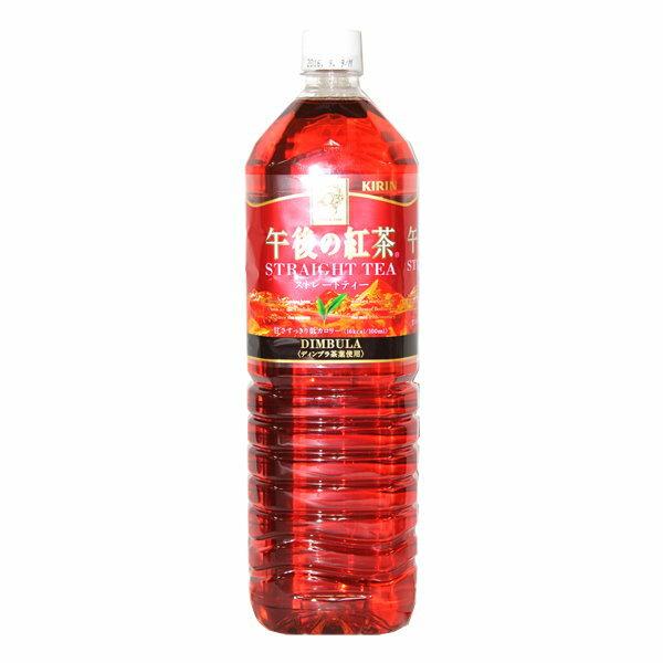 麒麟午後紅茶-原味1500ml瓶