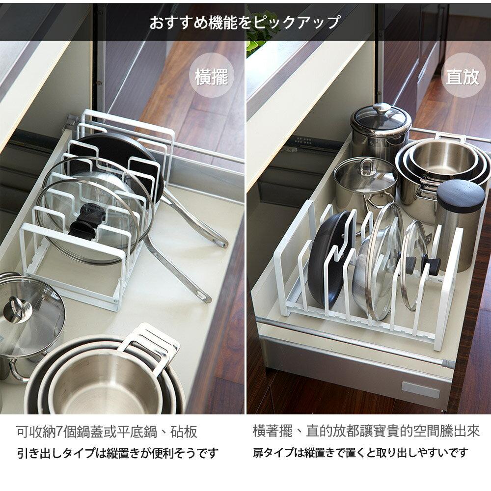 日本【YAMAZAKI】tower 7格鍋蓋收納架-白★鍋蓋架 / 廚具收納 / 收納架 3
