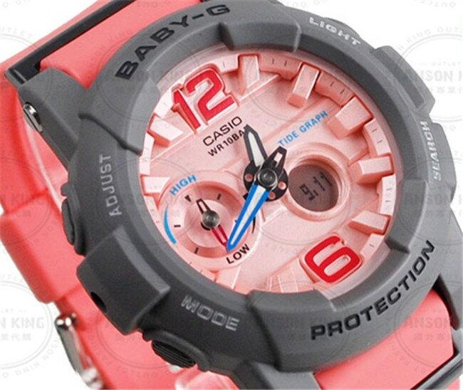 國外代購CASIO BABY-G 衝浪潮汐月相 BGA-180-4B2 灰x粉撞色 雙顯 防水 手錶 腕錶 情侶錶
