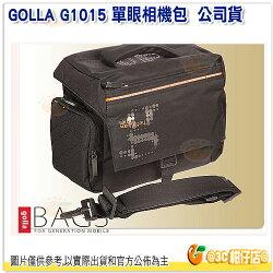 芬蘭時尚 GOLLA G1015 時尚單眼相機包 公司貨 可放 一機兩鏡 A7R2 D750 760D 6D 5D3
