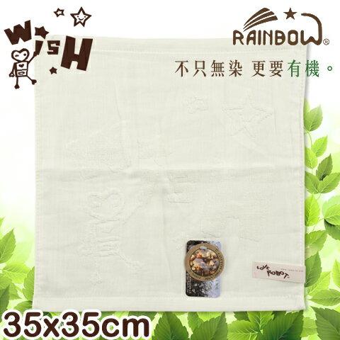 有機棉紗布方巾 ROBOT緹花款 彩虹毛巾 台灣製 RAINBOW