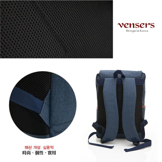 【vensers】簡約丹寧牛仔後背包(R00064101寶藍) 4