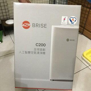 『BRISE』☆6-9坪人工智慧空氣清淨機 C200 *免運費*