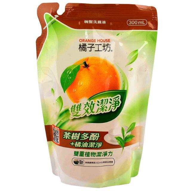 橘子工坊 雙效潔淨 碗盤 洗滌液  洗碗精 (300ml)茶樹多酚+橘油潔淨