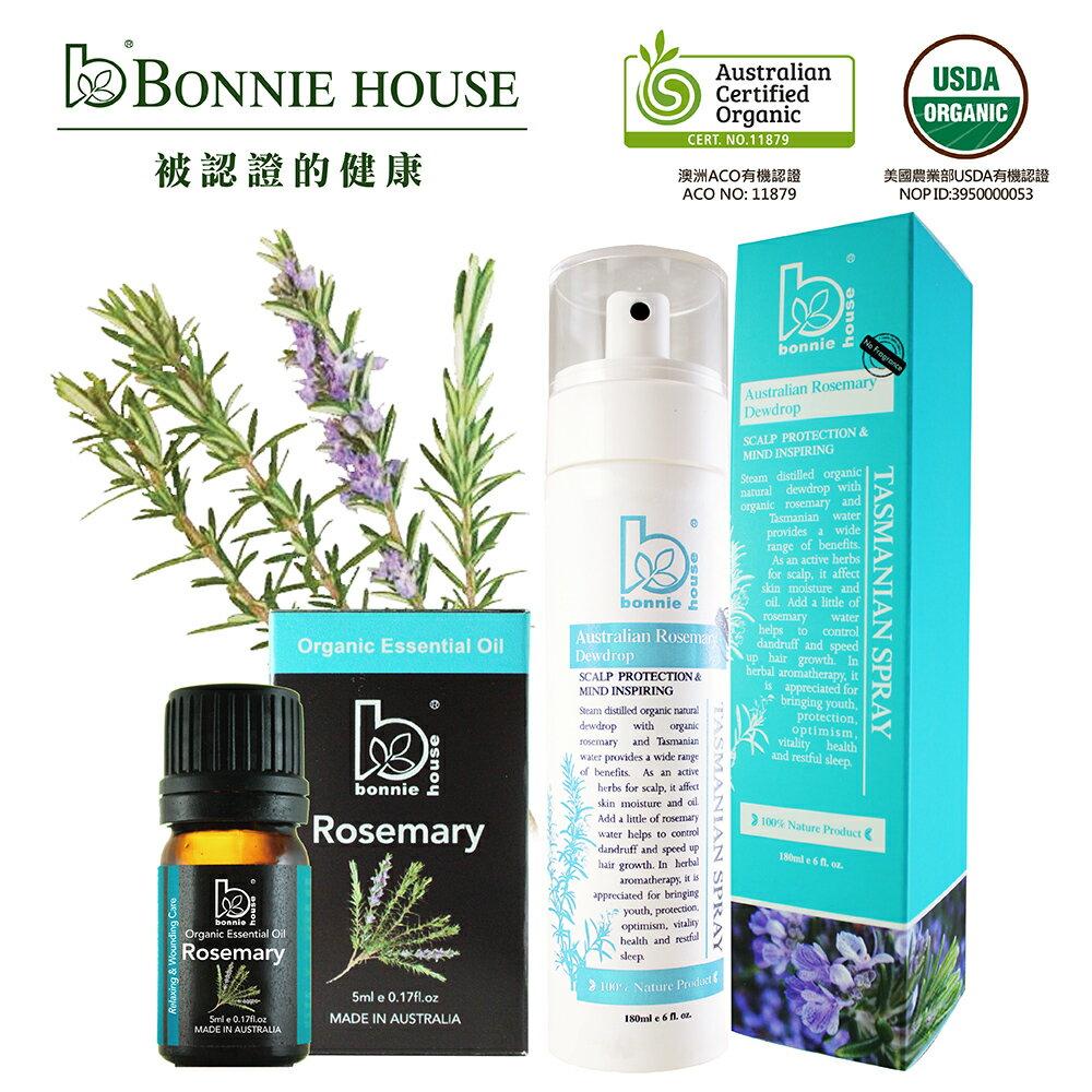【Bonnie House】養護專家,啟動頭皮逆齡因子-迷迭香頭皮活化水凝晶露180ml+迷迭香精油5ml - 限時優惠好康折扣