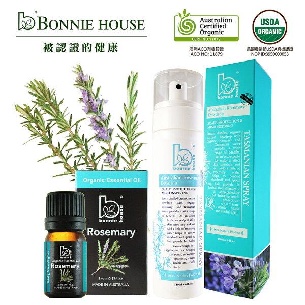 Bonnie House:【BonnieHouse】養護專家,啟動頭皮逆齡因子-迷迭香頭皮活化水凝晶露180ml+迷迭香精油5ml