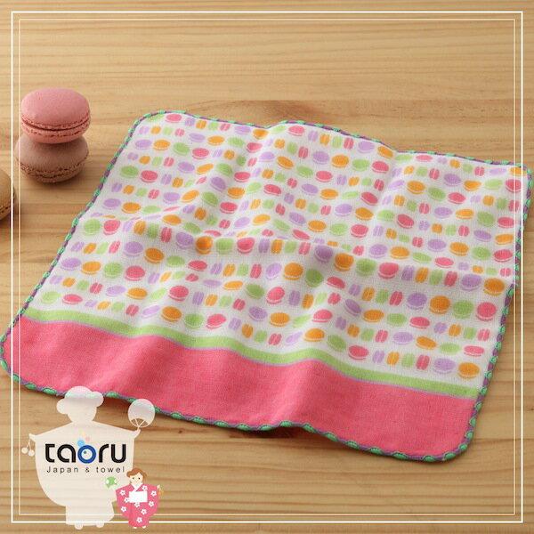 日本毛巾:町娘物語_馬卡龍25*25cm(手巾--taoru日本毛巾)