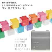 日本 卵殼膜彩色造型灰積木髮蠟