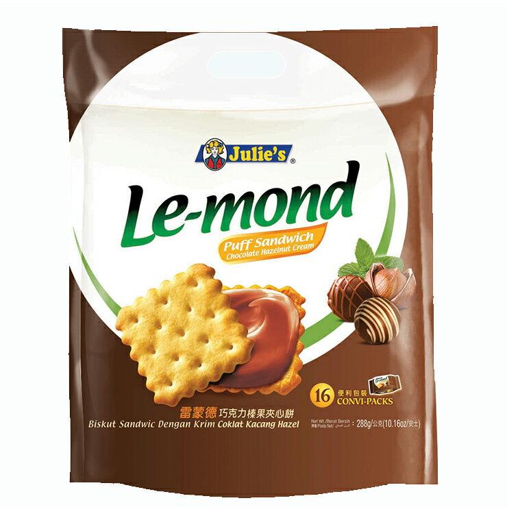 雷蒙德巧克力榛果夾心餅乾^(手提^)~288g